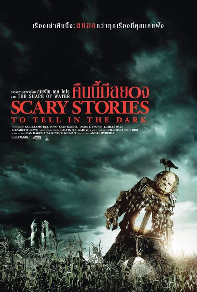 Scary Stories to Tell in the Dark คืนนี้มีสยอง (2019)